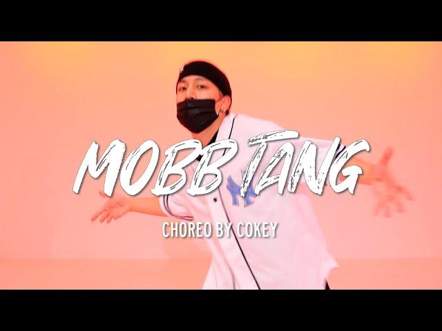 [수원댄스학원] CHOREOGRAPHY 코레오그래피 | nafla (나플라) - mobb tang