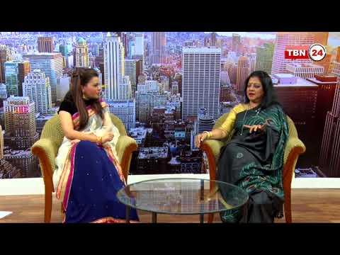 TBN Special Talk Show by Fatema tuz Johura with Nupur Chowdhury