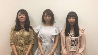 5月26日(土)27日(日) Zepp DiverCity開催 『@JAM 2018』 Day1にご出演の...