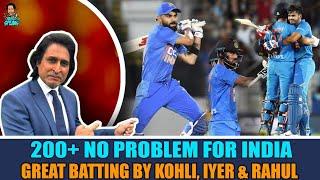 200+ no problem for India | Great batting by Kohli, Iyer & Rahul