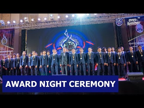 BOEUNG KET IN AWARD NIGHT CEREMONY