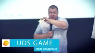 Отзыв собственника мебельной фабрики 'БАРИБАЛ' о системе лояльности UDS GAME