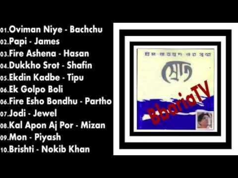 Sroot Full Album Prince Mahmud`s Old Album