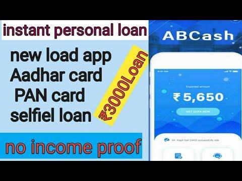 new-loan-app-aadhar-+-pan-card-selfie-proof-loan-loan-amount:-from-₹2,000-to-15,000.-online