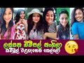 Cute Sri Lankan Girls With Dimples | HD Videos
