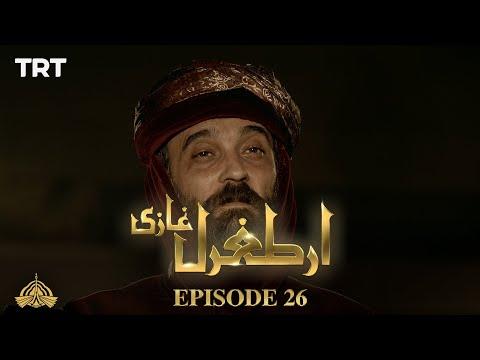 Ertugrul Ghazi Urdu   Episode 26   Season 1