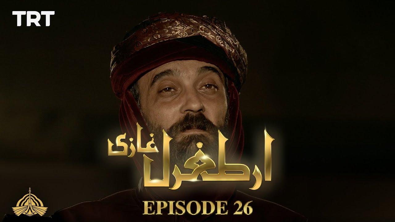 Ertugrul Ghazi Urdu - S01E26