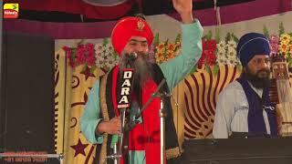 Khatkar Kalan Gurmat Samagam   2016 Part 3rd Tarsem Singh Moran Wali