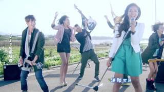 華視、TVBS【A咖的路】片頭曲/五月天《你是唯一》