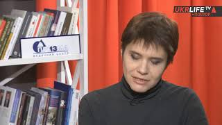 Ефір на UKRLIFE TV 09.12.2019