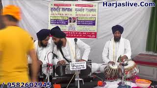 Bhai Sukhwinder Singh Ji Delhi Wale 16 June 2018 Gurudwara Sector 1 Vaishali