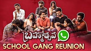 Brahmotsavam - School Gang Reunion | Wirally Originals