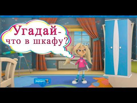 Английский язык для детей - школьников. Тема: одежда и обувь.