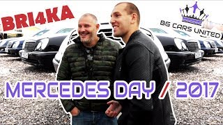 Bri4ka среща BG Cars United на MERCEDES DAY 2017