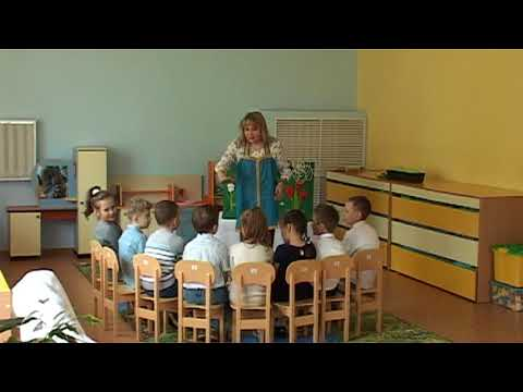 Занятие для детей подготовительной группы «Поговорим о дружбе» (Перчак C. И)