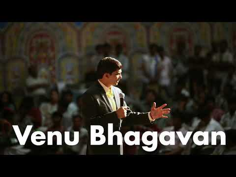 venu-bhagavan-||-leadership-dynamics-bold-2020---1-day-business-summit-on-7th-jan-2020