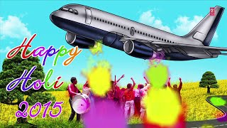 Download JOGIRA Special Aeroplane Holi Jukebox 2015 - HamaarBhojpuri NEW Addition MP3 song and Music Video