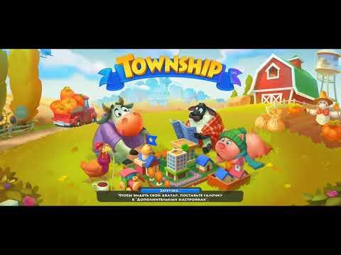 ТАУНШИП город и ферма #264. Знакомство с МОИМ городом, Детское видео Игровое видео