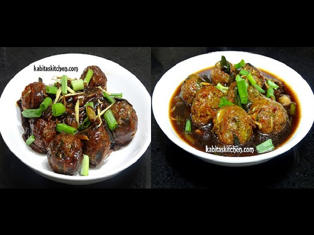 Indian Chinese Recipe | Indo Chinese Recipe