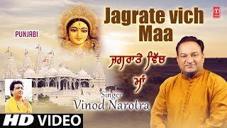 Jagrate Vich Maa I Punjabi Devi Bhajan I VINOD NAROTRA I New Latest HD Song