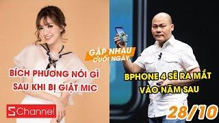 Bích Phương nói gì sau khi bị giật mic   Bphone 4 sẽ ra mắt vào năm sau - GNCN 28/10