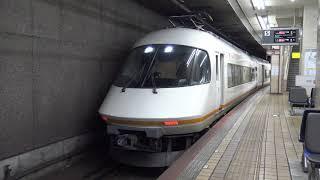 近鉄21000系 大阪難波行き特急アーバンライナー 近鉄名古屋駅発車