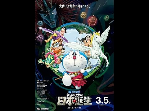 doraemon nobita and the birth of japan 2016 in tamil
