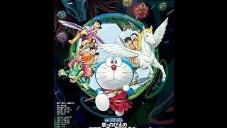 Doraemon The Movie 36  Nobita And The Birth Of Japan 2016 Trailer
