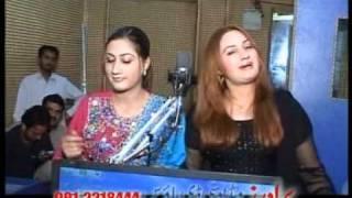 Za Pekhawary Yem Ta Swatai - Musarat Momand Feat. Urooj Momand