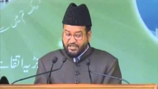 Urdu Speech: Singificance of Dua in Present Age - Jalsa Salana Qadian 2013