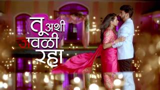Weekly Hindi Entertainment | Promo | 17th - 23rd June 21019 | Watch Full Episode On ZEE5