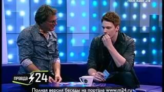 Никита Пресняков не смог съесть морскую свинку