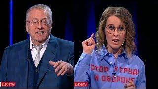Жириновский отправил Собчак в ПСИХУШКУ и на РАССТРЕЛ!