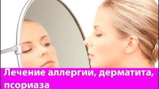 Лечение аллергии, дерматита, псориаза, баланопостита. Энтеросгель – лечебные свойства, применение