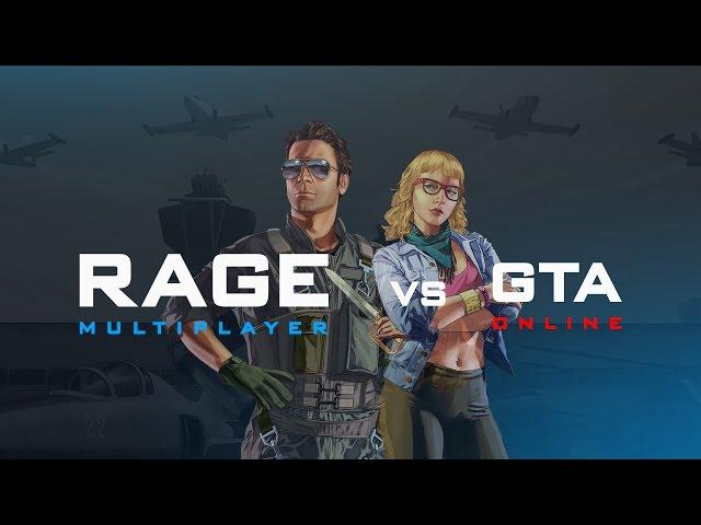 Руководство запуска: Grand Theft Auto V (RageMP) по сети