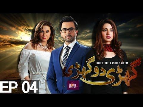Ghari Do Ghari Episode 4 | APlus
