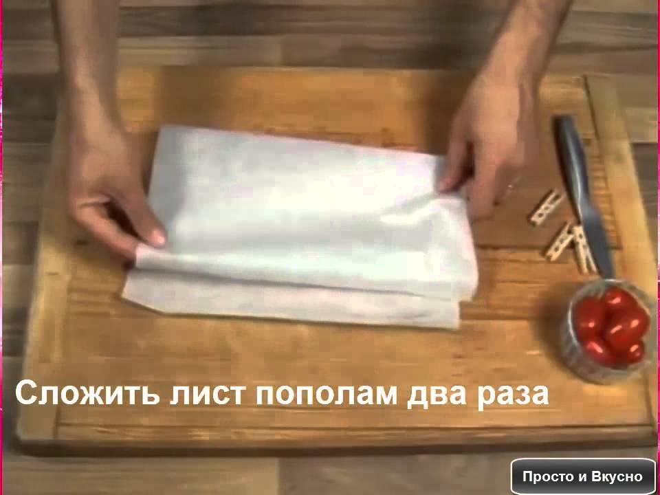 Пергаментная бумага для выпечки, упаковки, изготовления форм. Низкие цены. Постоянно в наличии ☎ харьков (057) 719-45-95 ☎ киев (044) 223-81 09 звони!