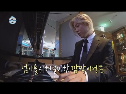 [I Live Alone] 나 혼자 산다 - Kang nam, Special stage for the mother's birthday 20151211