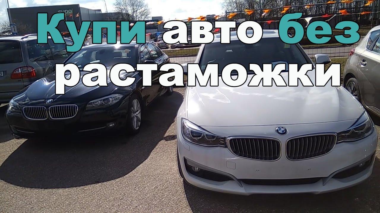 Автохаус мегаполис отборные автомобили. Крупнейший автохаус в беларуси. Продажа автомобилей с пробегом, выгодные кредиты под низкий процент, прием автомобилей на комиссию, срочный выкуп автомобилей. Обмен автомобилей.