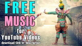 [Free Music for YouTube] Big Mojo - Vadodara | Kevin MacLeod