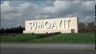 Сумгаит   Море   Школа №17