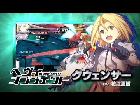 Dengeki Bunko: Fighting Climax Ignition 電撃文庫 - PlayStation Version First Trailer