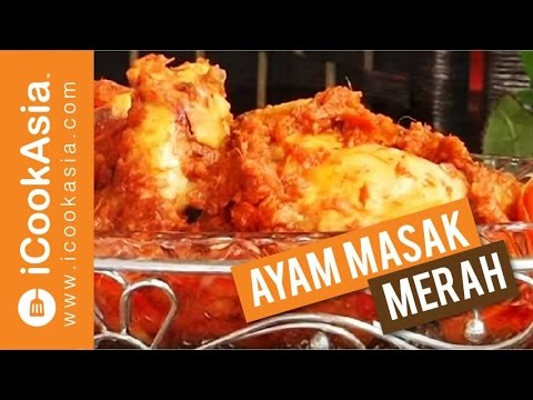 Ayam Masak Merah | Try Masak | iCookAsia from YouTube · Duration:  1 minutes 46 seconds
