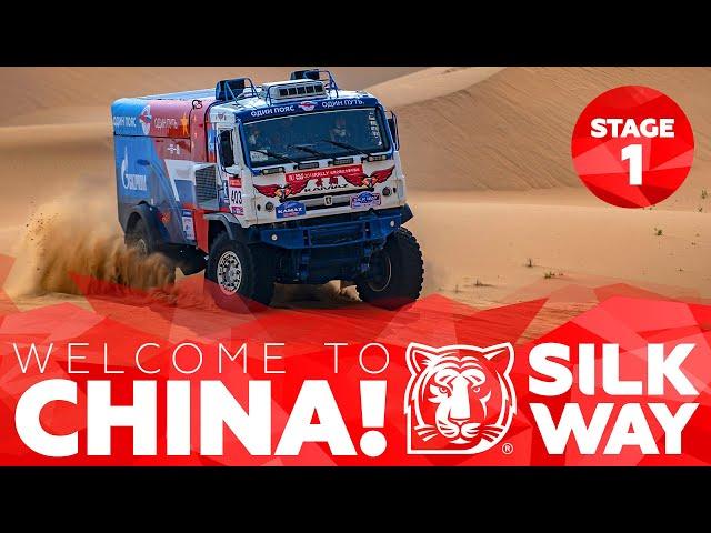 Welcome to China! | Silk Way Rally 2018 🌏 China Stage 1