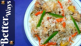 Chicken & Mixed Vegetable Rice -  Very Tasty And Quick Recipe.