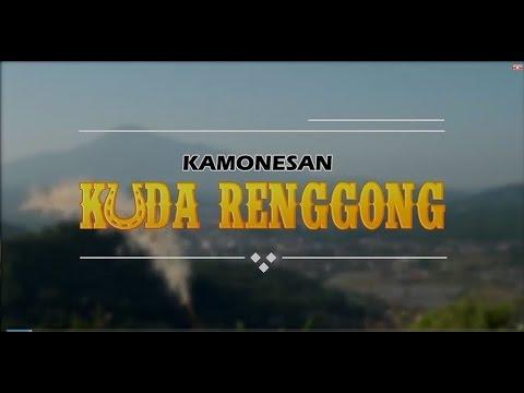 KAMONESAN KUDA RENGGONG FULL MOVIE (DOKUMENTER)