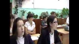 Урок Алещенко Н.А. (2013 год)