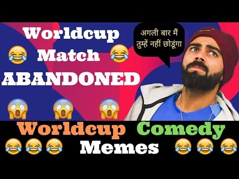 CRICKET WORLD CUP 2019 ABANDONED | Worldcup Rain Memes | ICC Cricket World Cup 2019 | World Cup Meme