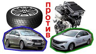 +5 л.с. у Polo и китайские шины у Весты. Volkswagen и Lada