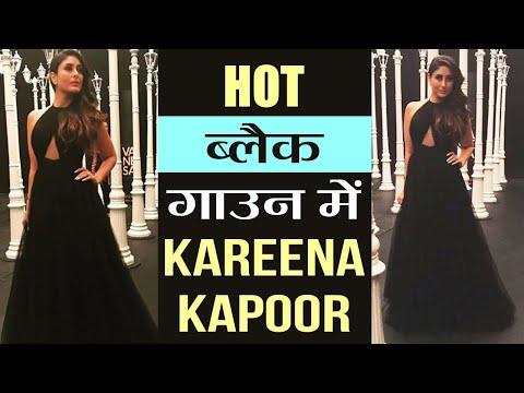Kareena Kapoor looks elegant & beautiful in black halter gown | Boldsky Mp3